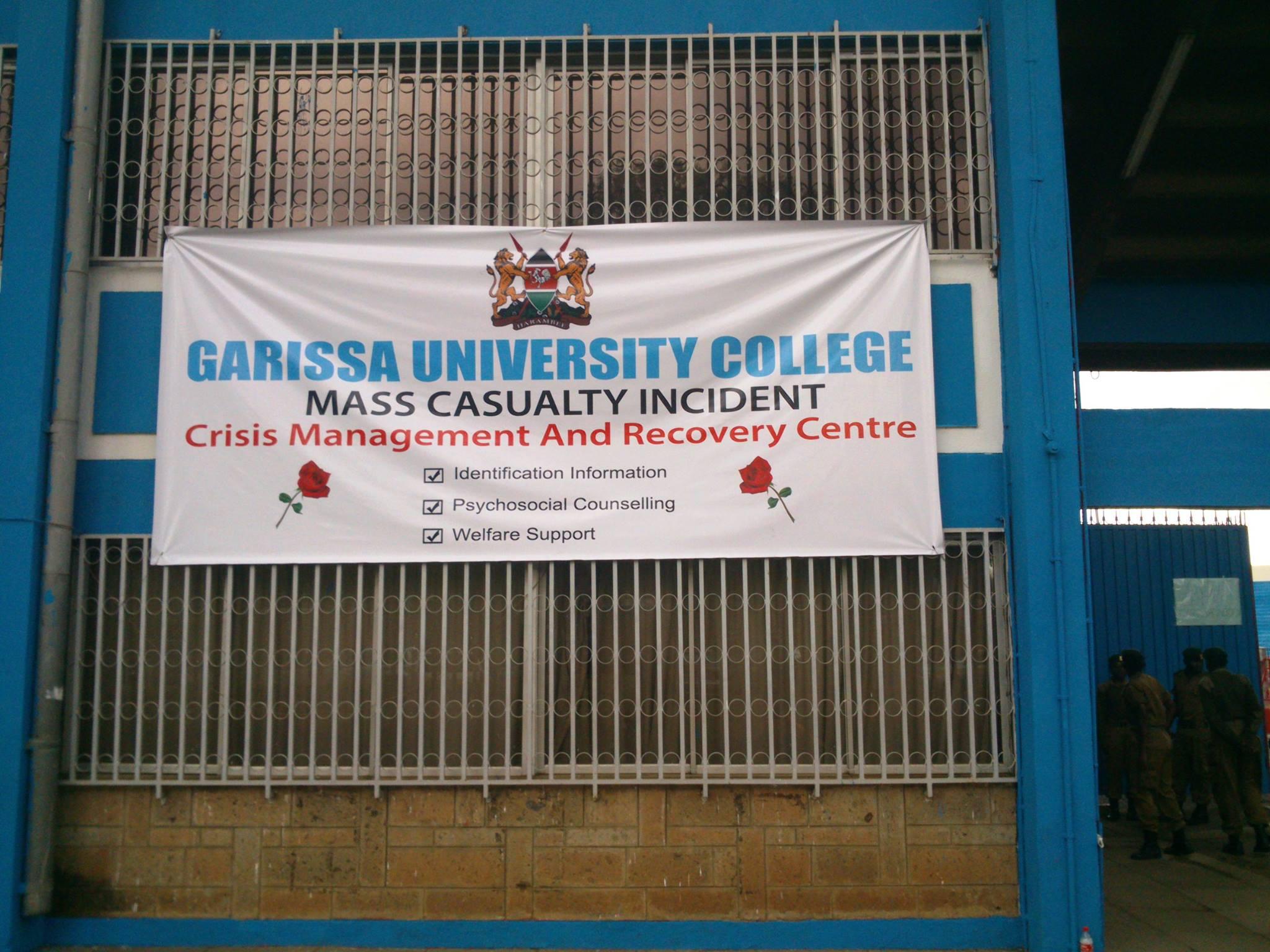 Entrada do Estádio Nyayo
